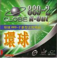 889-2_cover07
